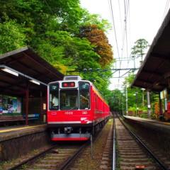 石田晃久 公式ブログ/箱根にいってきた 画像3