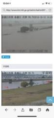 石田晃久 公式ブログ/避難勧告出た 画像1