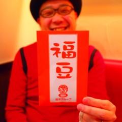 石田晃久 公式ブログ/ワンコインランチ 画像3