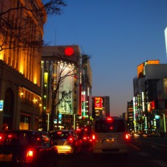 石田晃久 公式ブログ/夕暮れの銀座 画像3