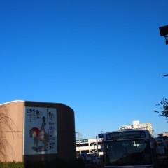 石田晃久 公式ブログ/女性 画像1
