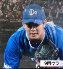 石田晃久 公式ブログ/ついに王手 画像1