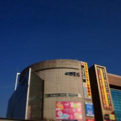 石田晃久 公式ブログ/多摩市一ノ宮町で戦う二宮さんをみました 画像1