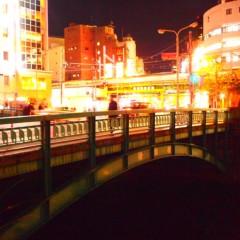 石田晃久 公式ブログ/水道橋 画像2