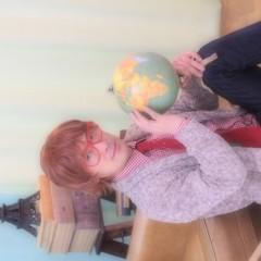 石田晃久 公式ブログ/地球儀かわいい 画像1