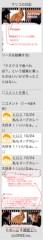 石田晃久 公式ブログ/携帯版トップページのデザインがどどいたよ 画像2