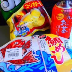石田晃久 公式ブログ/新幹線 画像2