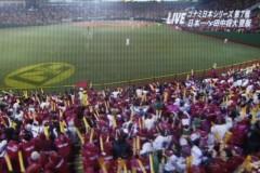 石田晃久 公式ブログ/日本シリーズ最終決戦 画像2