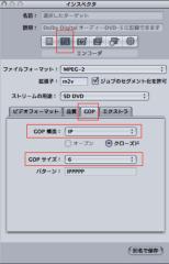 石田晃久 公式ブログ/Compressor GOPの設定 画像1
