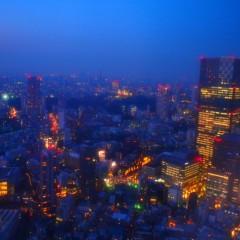 石田晃久 公式ブログ/日が暮れました。 画像1
