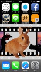 石田晃久 公式ブログ/iOS7で壁紙を正しく表示するには 画像1