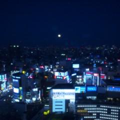 石田晃久 公式ブログ/月が出た 画像3