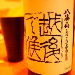 石田晃久 公式ブログ/写真は脳内のイメージです 画像1