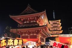 石田晃久 公式ブログ/初詣 画像1