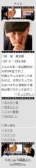 石田晃久 公式ブログ/携帯版トップページのデザインがどどいたよ 画像1