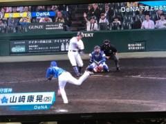 石田晃久 公式ブログ/広島へ 画像2
