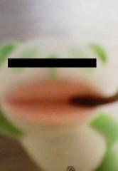 愛内里菜 公式ブログ/彼が怒っています。。。 画像2