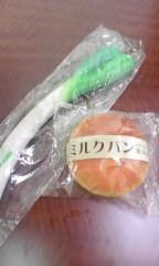 愛内里菜 公式ブログ/宝物☆★ 画像1