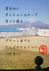 愛内里菜 公式ブログ/おしさしぶりねぃ!!! 画像2