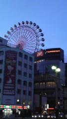 愛内里菜 公式ブログ/札幌 nORBESA 画像1