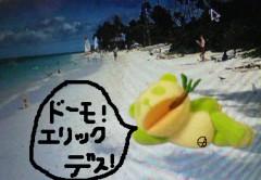 愛内里菜 公式ブログ/イーーーーーッ!!! 画像1
