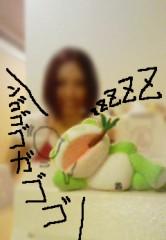 愛内里菜 公式ブログ/ん?んんん? 画像1