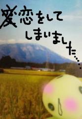 愛内里菜 公式ブログ/MAGIC OF THE LOVE!!! 画像1