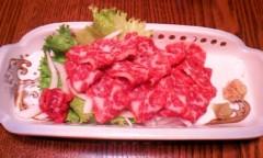 愛内里菜 公式ブログ/熊本から広島へ★ 画像1