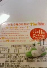 愛内里菜 公式ブログ/笑けるわ! 画像3