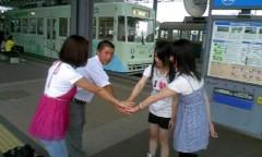 愛内里菜 公式ブログ/中国大会終了!大阪へ★ 画像1