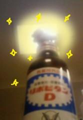 愛内里菜 公式ブログ/おマルちゃんが。。。 画像1