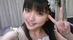 真野恵里菜 公式ブログ/おしらせ 画像1