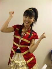 真野恵里菜 公式ブログ/いってきます! 画像1