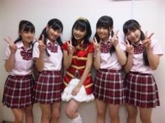 真野恵里菜 公式ブログ/おぃっす! 画像1