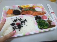 真野恵里菜 公式ブログ/べんとー 画像1