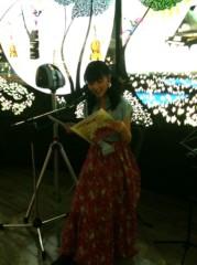 真野恵里菜 公式ブログ/りはーさる 画像1