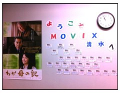 真野恵里菜 公式ブログ/おつかれさま 画像1