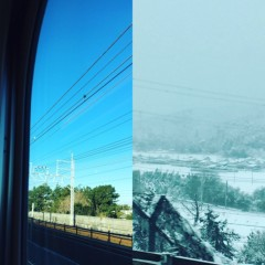 原日出子 公式ブログ/京都へ 画像1