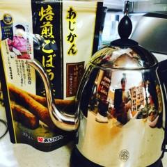 原日出子 公式ブログ/ごぼう茶 画像1