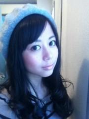 國嶋絢香 公式ブログ/國嶋絢香の聖地!?(おおげさ) 画像1