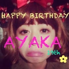 國嶋絢香 公式ブログ/2012.5.19 (sat) my birthday ♪ 画像1