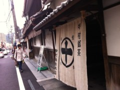 國嶋絢香 公式ブログ/ヒント、京都です 画像1