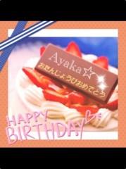 國嶋絢香 公式ブログ/2012.5.19 (sat) my birthday ♪ 画像3