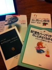 國嶋絢香 公式ブログ/卒業論文!! 画像2