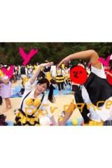 國嶋絢香 公式ブログ/体育祭、数検、トワイライト 画像1