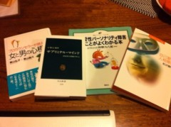 國嶋絢香 公式ブログ/卒業論文!! 画像1