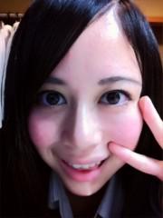 國嶋絢香 公式ブログ/今日は風が気持ちいい♪ 画像2