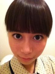 國嶋絢香 公式ブログ/新しい私。 画像1