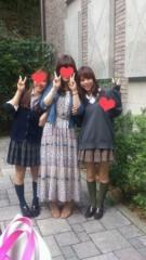 國嶋絢香 公式ブログ/2ヶ月後のコスプレ〜♪♪ 画像3