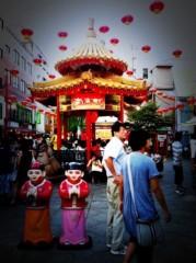 國嶋絢香 公式ブログ/中華大好きっ南京町 画像2